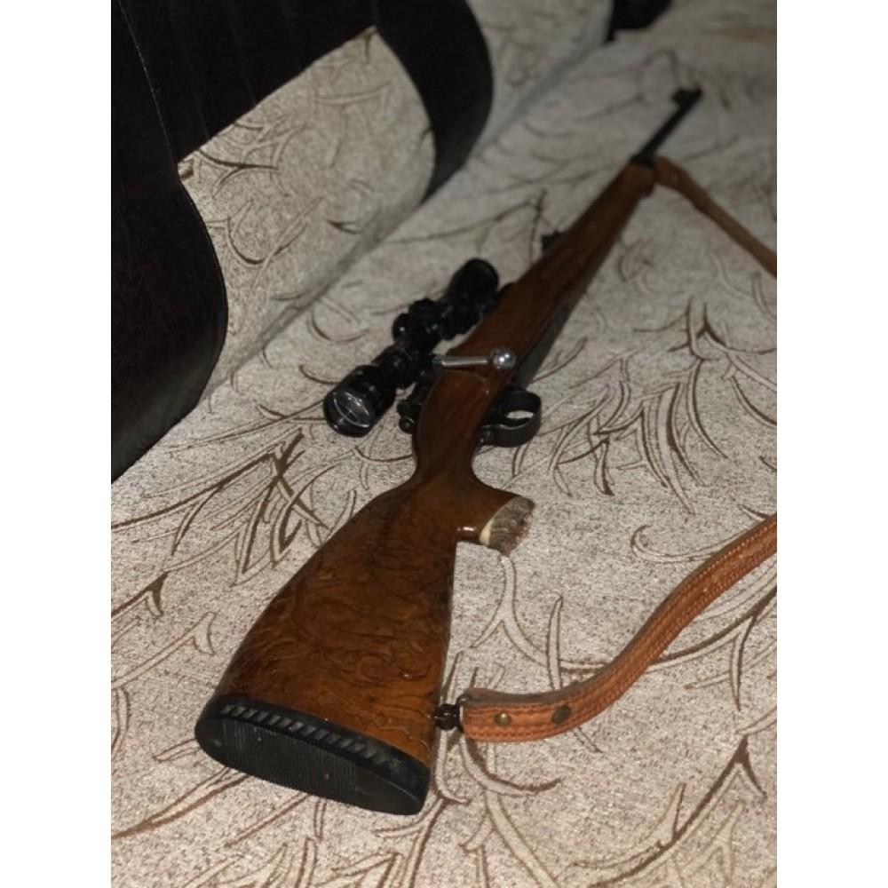 Arma cu glont calibru 30.06.