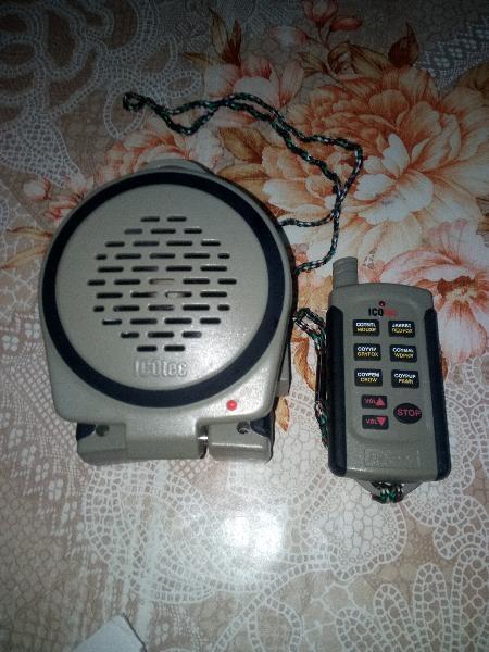 Chematoare electronica pentru rapitoare